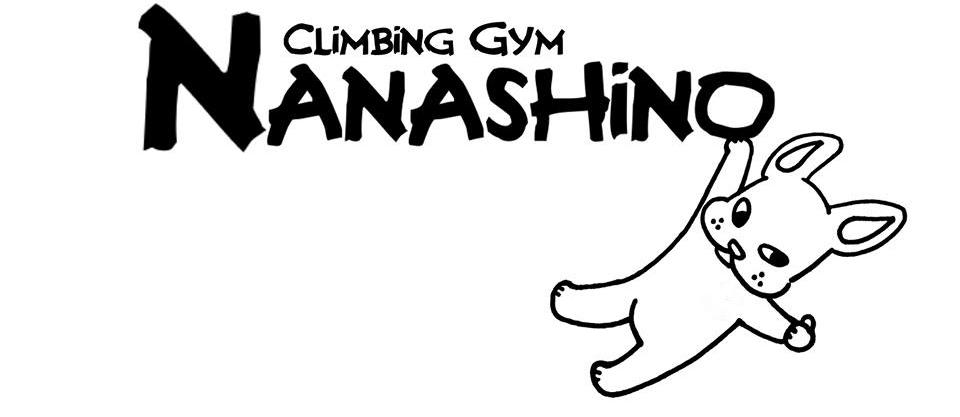 nanasshinogaru