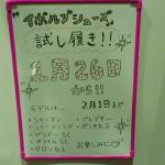 DSC_1066.JPG