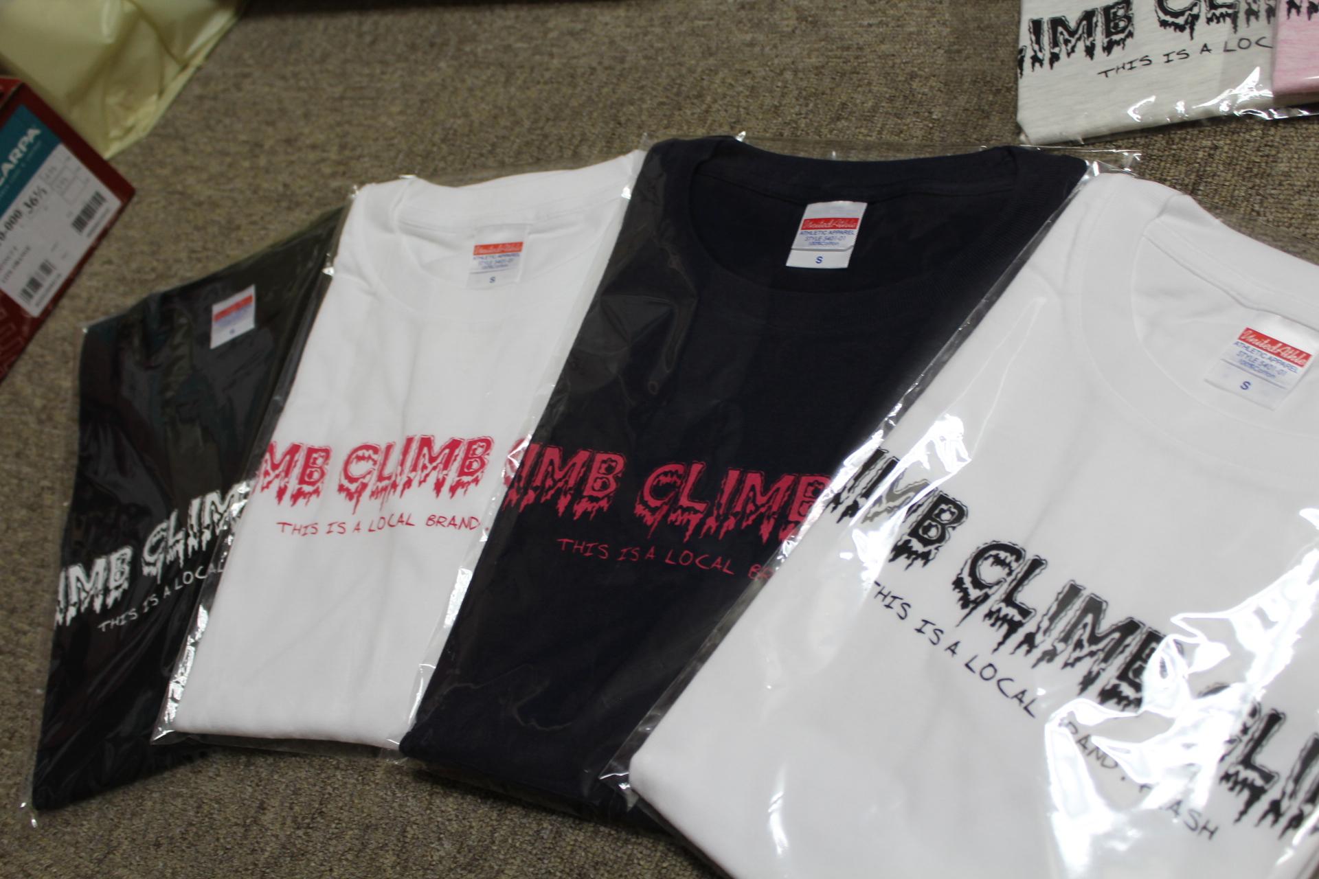 CLIMB CLIMB CLIMB!