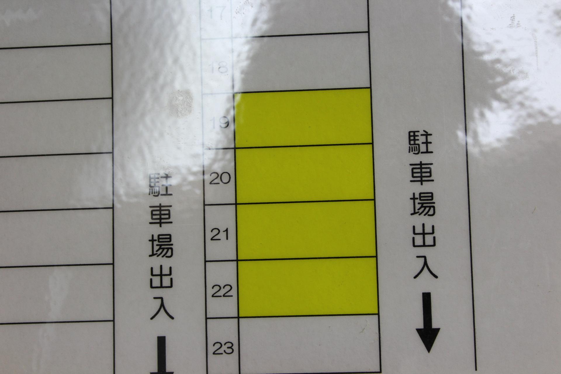 19番から22番までです。