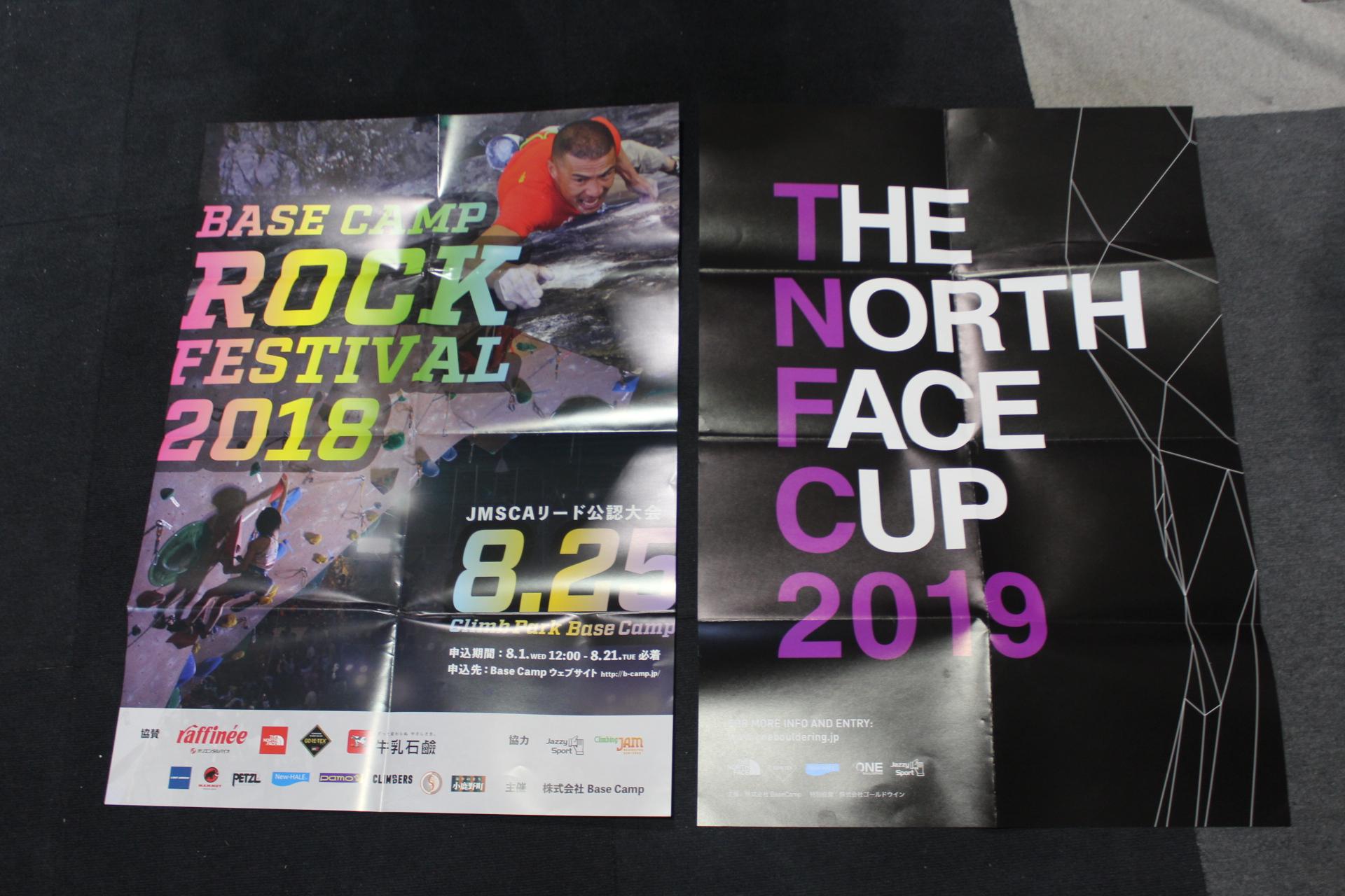 Rock Festival&TNFC!